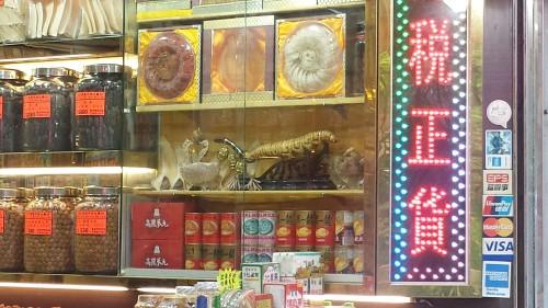 Coisas da China tradicional: esse bicho, que eu vi em TODAS as farmácias, me intrigou mas preferi não perguntar e ficar sem saber do que se trata @_@