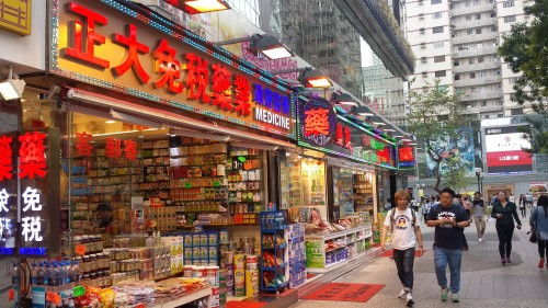 Faltou comentar: nunca vi tanta farmácia por metro quadrado! De produtos naturais e suplementos!