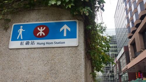 Alguém aí sabe a pronúncia correta do nome desta estação? E Tsim Sha Tsui?