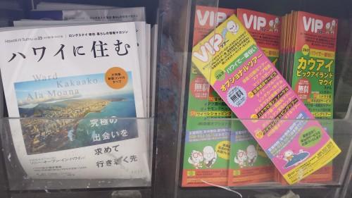 Muita informação em japonês